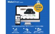 makeshop_image